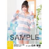SKE48 2019年4月度 net shop限定個別生写真5枚セットvol.3 白井琴望