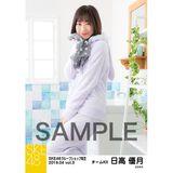 SKE48 2019年4月度 net shop限定個別生写真5枚セットvol.3 日高優月