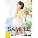 SKE48 2019年4月度 net shop限定個別生写真5枚セットvol.3 浅井裕華