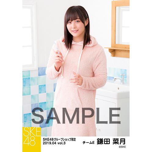 SKE48 2019年4月度 net shop限定個別生写真5枚セットvol.3 鎌田菜月
