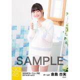 SKE48 2019年4月度 net shop限定個別生写真5枚セットvol.3 倉島杏実
