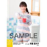 SKE48 2019年4月度 net shop限定個別生写真5枚セットvol.3 斉藤真木子