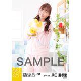 SKE48 2019年4月度 net shop限定個別生写真5枚セットvol.3 須田亜香里