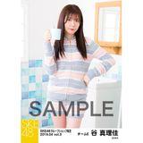 SKE48 2019年4月度 net shop限定個別生写真5枚セットvol.3 谷真理佳
