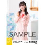 SKE48 2019年4月度 net shop限定個別生写真5枚セットvol.3 西満里奈