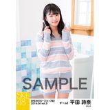 SKE48 2019年4月度 net shop限定個別生写真5枚セットvol.3 平田詩奈