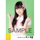SKE48 2019年4月度 個別生写真5枚セット 井上瑠夏