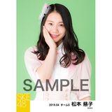 SKE48 2019年4月度 個別生写真5枚セット 松本慈子