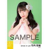 SKE48 2019年4月度 個別生写真5枚セット 竹内彩姫
