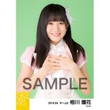 SKE48 2019年4月度 個別生写真5枚セット 相川暖花