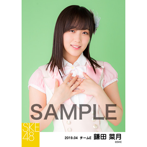 SKE48 2019年4月度 個別生写真5枚セット 鎌田菜月