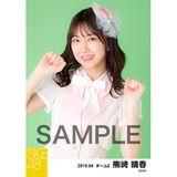 SKE48 2019年4月度 個別生写真5枚セット 熊崎晴香