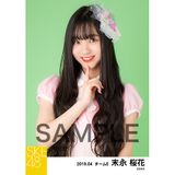 SKE48 2019年4月度 個別生写真5枚セット 末永桜花
