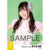 SKE48 2019年4月度 個別生写真5枚セット 野々垣美希