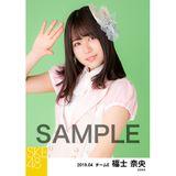 SKE48 2019年4月度 個別生写真5枚セット 福士奈央