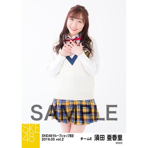 SKE48 2019年5月度 net shop限定個別生写真5枚セットvol.2 須田亜香里