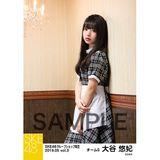 SKE48 2019年5月度 net shop限定個別生写真5枚セットvol.3 大谷悠妃