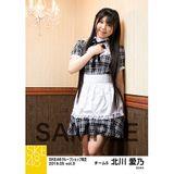 SKE48 2019年5月度 net shop限定個別生写真5枚セットvol.3 北川愛乃