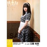 SKE48 2019年5月度 net shop限定個別生写真5枚セットvol.3 江籠裕奈