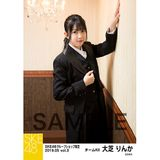 SKE48 2019年5月度 net shop限定個別生写真5枚セットvol.3 大芝りんか