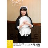 SKE48 2019年5月度 net shop限定個別生写真5枚セットvol.3 片岡成美