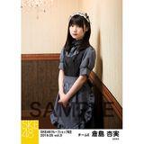 SKE48 2019年5月度 net shop限定個別生写真5枚セットvol.3 倉島杏実