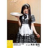 SKE48 2019年5月度 net shop限定個別生写真5枚セットvol.3 末永桜花