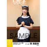 SKE48 2019年5月度 net shop限定個別生写真5枚セットvol.3 西満里奈