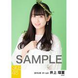 SKE48 2019年5月度 個別生写真5枚セット 井上瑠夏