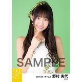 SKE48 2019年5月度 個別生写真5枚セット 野村実代