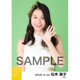 SKE48 2019年5月度 個別生写真5枚セット 松本慈子