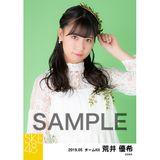 SKE48 2019年5月度 個別生写真5枚セット 荒井優希