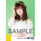 SKE48 2019年5月度 個別生写真5枚セット 江籠裕奈