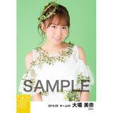 SKE48 2019年5月度 個別生写真5枚セット 大場美奈