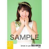 SKE48 2019年5月度 個別生写真5枚セット 惣田紗莉渚