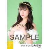 SKE48 2019年5月度 個別生写真5枚セット 竹内彩姫
