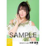 SKE48 2019年5月度 個別生写真5枚セット 水野愛理
