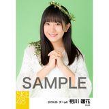 SKE48 2019年5月度 個別生写真5枚セット 相川暖花