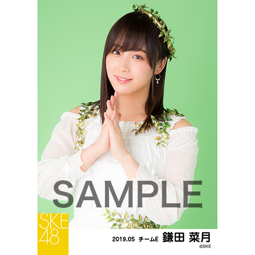 SKE48 2019年5月度 個別生写真5枚セット 鎌田菜月