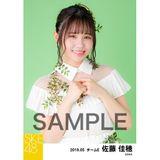 SKE48 2019年5月度 個別生写真5枚セット 佐藤佳穂