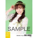 SKE48 2019年5月度 個別生写真5枚セット 須田亜香里