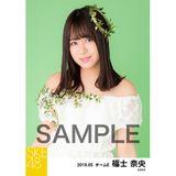 SKE48 2019年5月度 個別生写真5枚セット 福士奈央