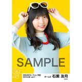 SKE48 2019年6月度 net shop限定個別生写真5枚セットvol.1 石黒友月