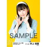 SKE48 2019年6月度 net shop限定個別生写真5枚セットvol.1 井上瑠夏