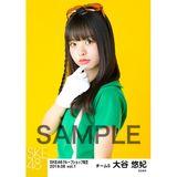 SKE48 2019年6月度 net shop限定個別生写真5枚セットvol.1 大谷悠妃
