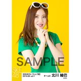 SKE48 2019年6月度 net shop限定個別生写真5枚セットvol.1 北川綾巴