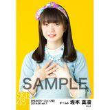 SKE48 2019年6月度 net shop限定個別生写真5枚セットvol.1 坂本真凛