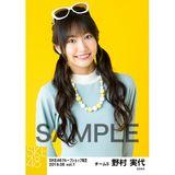 SKE48 2019年6月度 net shop限定個別生写真5枚セットvol.1 野村実代