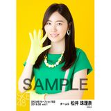 SKE48 2019年6月度 net shop限定個別生写真5枚セットvol.1 松井珠理奈