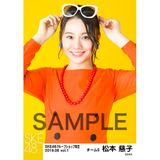 SKE48 2019年6月度 net shop限定個別生写真5枚セットvol.1 松本慈子